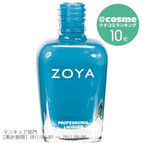 ZOYA / ZP557 BREEZI / 15ml