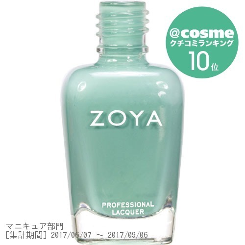 ZOYA / ZP619 WEDNESDAY / 15ml