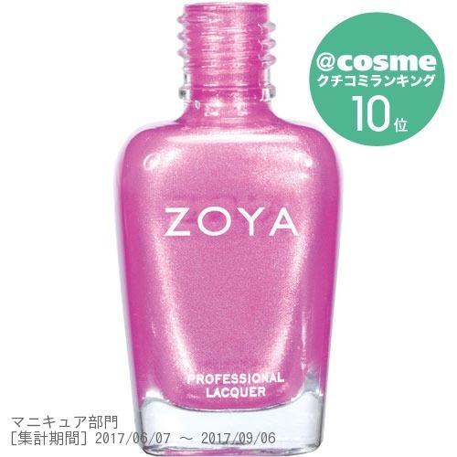 ZOYA / ZP620 RORY / 15ml