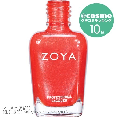 ZOYA / ZP623 MYRTA / 15ml