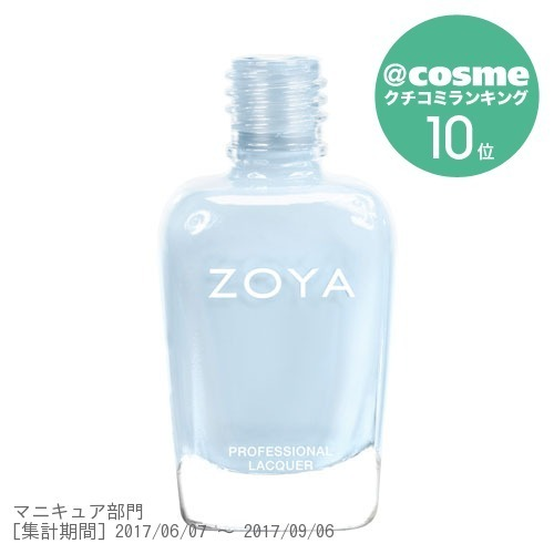 ZOYA / ZP653 BLU / 15ml