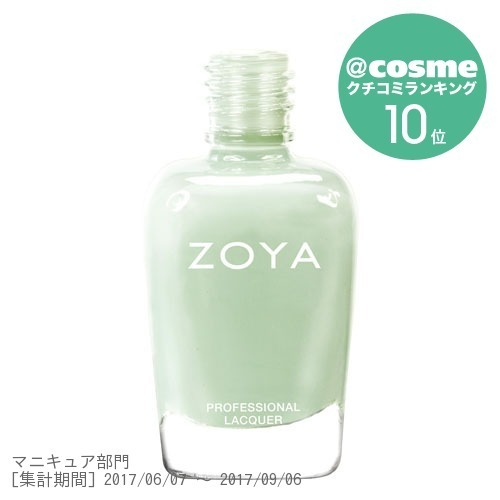 ZOYA / ZP655 NEELY / 15ml
