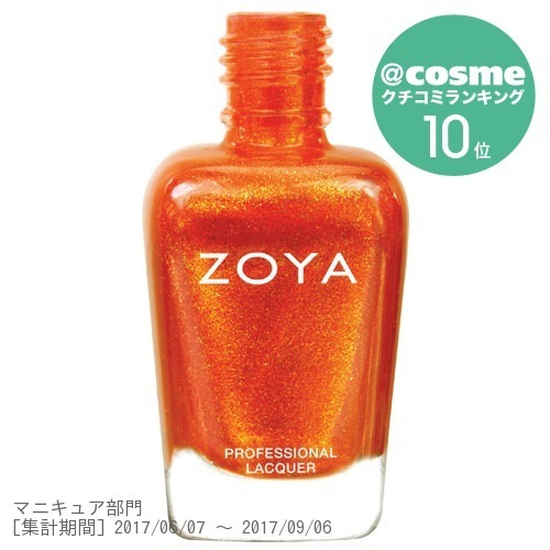 ZOYA / ZP670 AMY / 15ml