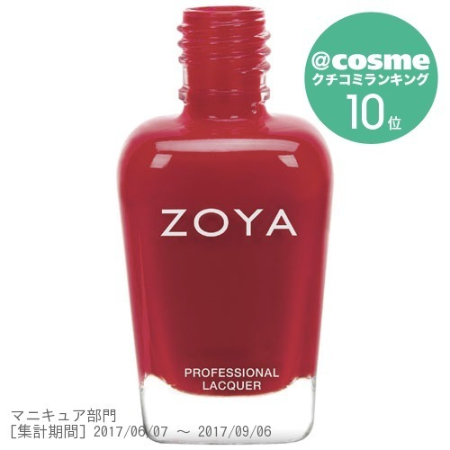 ZOYA / ZP697 LIVINGSTON / 15ml