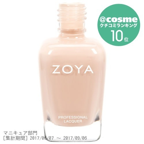 ZOYA / ZP704 CHANTAL / 15ml