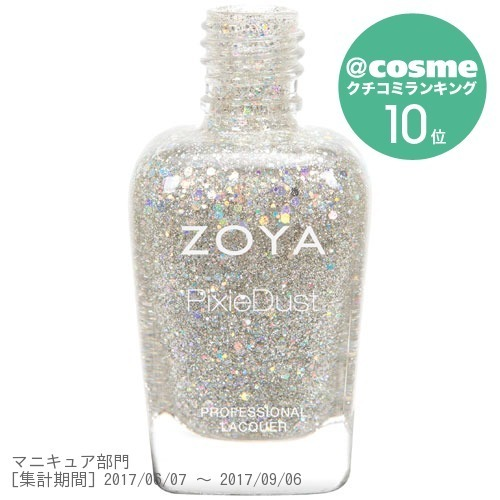 ZOYA / ZP717 Cosmo / 15ml