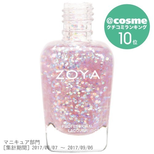 ZOYA / ZP726 Monet / 15ml
