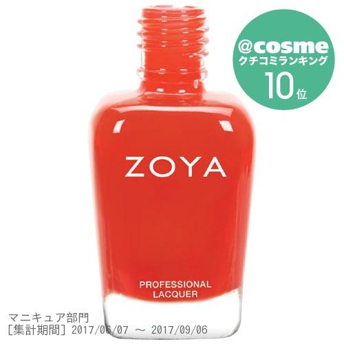 ZOYA / ZP735 Rocha / 15ml