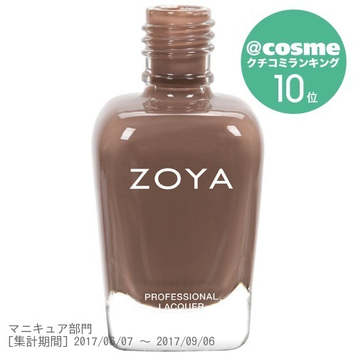 ZOYA / ZP743 Chanelle / 15ml