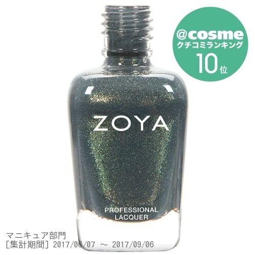 ZOYA / ZP759 Yuna / 15ml