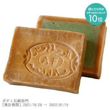アレッポの石鹸 エキストラ40 / 180g 1
