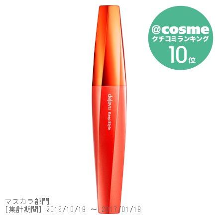 @cosme shoppingキープスタイル マスカラa