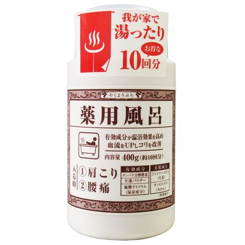 薬用風呂 肩こり・腰痛(ボトル) / 400g
