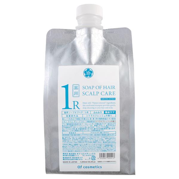 薬用ソープオブヘア 1-R / エコサイズ / 1000ml / シトラスフレッシュの香り