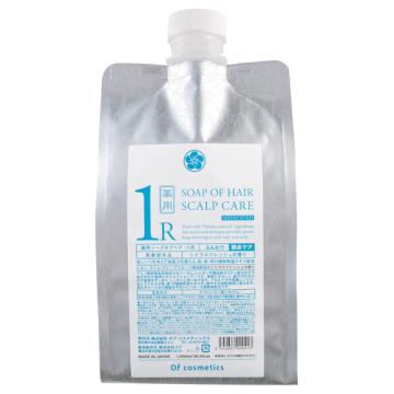 薬用ソープオブヘア 1-R / エコサイズ / 1000ml / 頭皮ケアタイプ 1