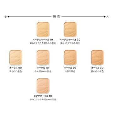 ドラマティックパウダリー UV / SPF25 / PA++ / レフィル / オークル10 / 9.2g 1
