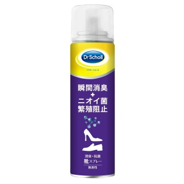 消臭・抗菌 靴スプレー 1