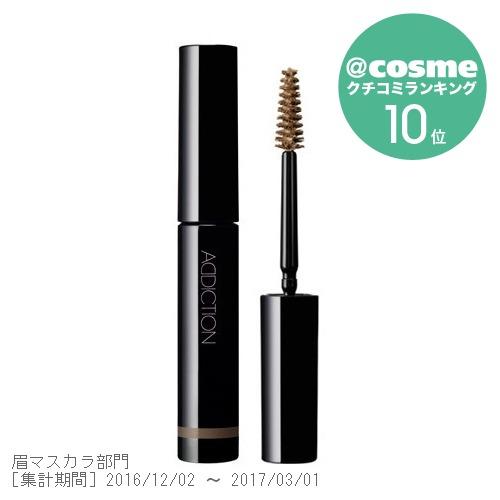 アイブロウ マニキュア / 03 Ash Blond アッシュブロンド / 5g