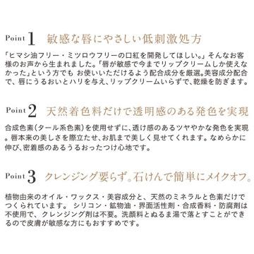 ミネラルシアールージュ / ルビーレッド / 2g 1