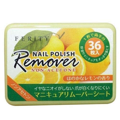 ネイルポリッシュリムーバーパッド / レモン / 36シート