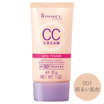 CCクリーム エアリーフィニッシュ / SPF50+ / PA++++ / 001 明るい肌色 / 30g