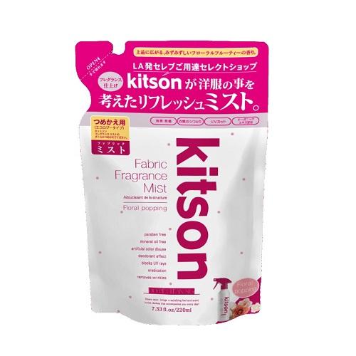 kitson ファブリック フレグランスミスト / 詰め替え / 220ml / フローラルポッピング