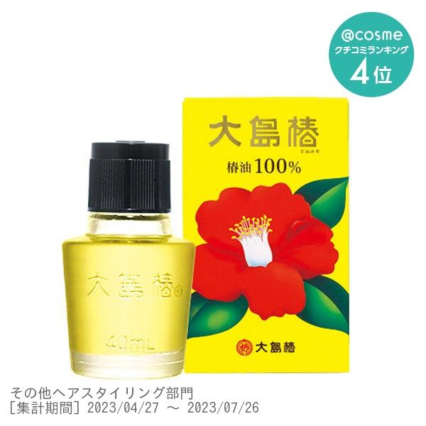 大島椿(ツバキ油) / 40ml
