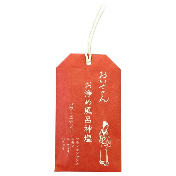 お浄め風呂神塩 バス用ソルト / パワーエナジー / 20g