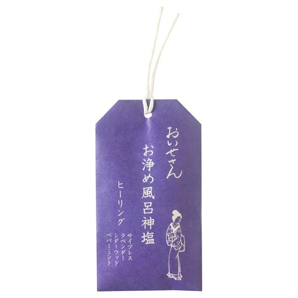 お浄め風呂神塩 バス用ソルト / ヒーリング / 20g