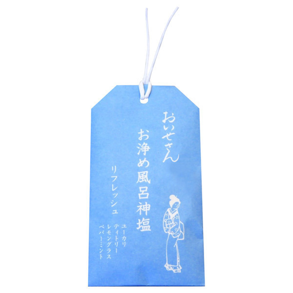 お浄め風呂神塩 バス用ソルト / リフレッシュ / 20g