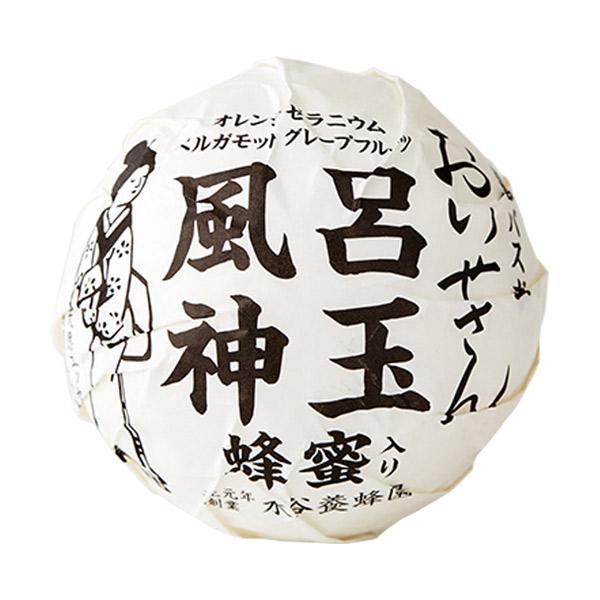 風呂神玉 蜂蜜入り / 200g