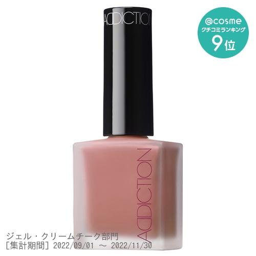 チークポリッシュ / 009 Sensually センシュアリー / 12mL