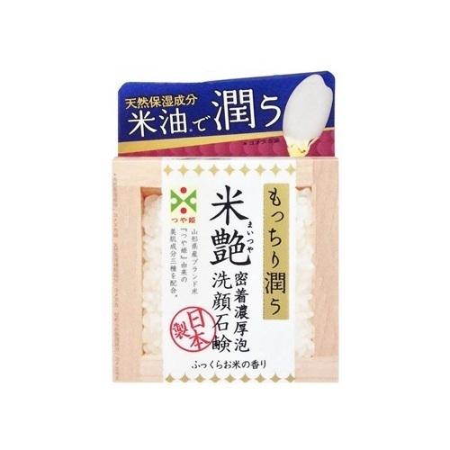 米艶洗顔石鹸 / 100g