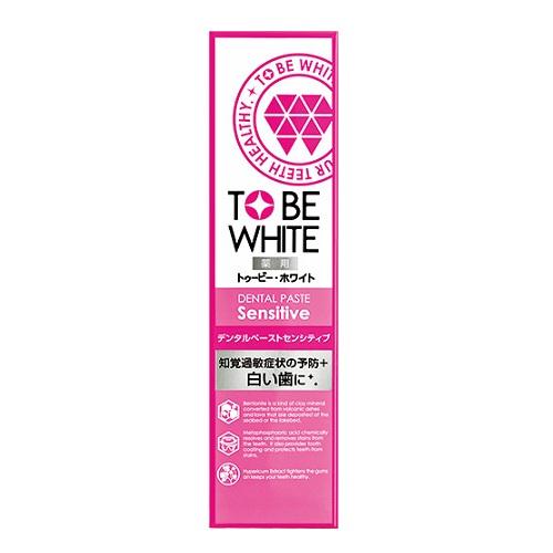 トゥービー・ホワイト 薬用デンタルペースト センシティブ / 100g