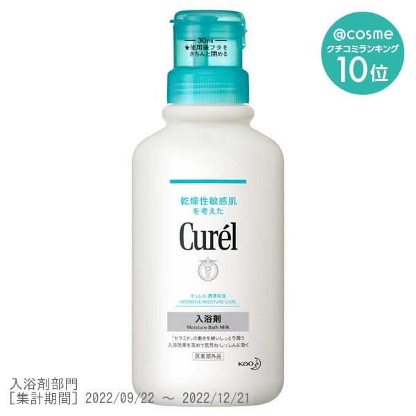 潤浸保湿 入浴剤 / 本体 / 420ml