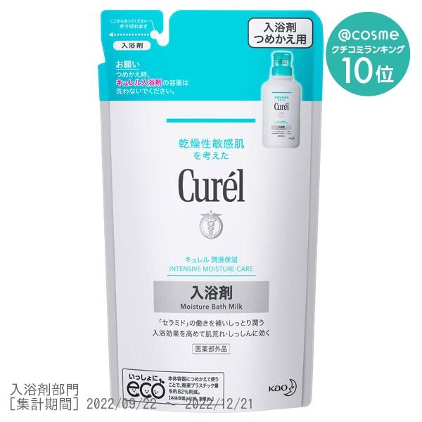 潤浸保湿 入浴剤 / 詰替え用 / 360ml