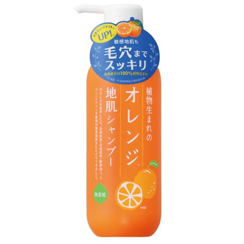 植物生まれのオレンジ地肌シャンプーN / シャンプー(本体) / 400ml