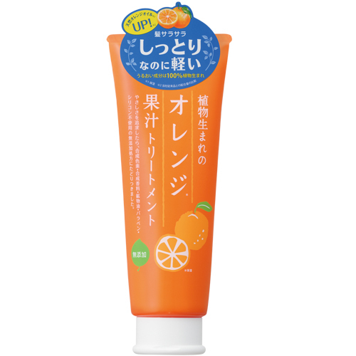 植物生まれのオレンジ果汁トリートメントN / トリートメント(本体) / 250g