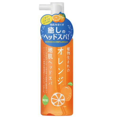 植物生まれのオレンジ地肌ヘッドスパ / 180ml