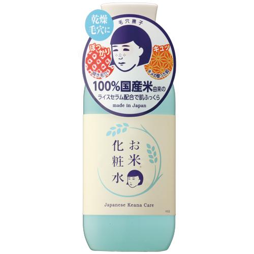 お米の化粧水 / 毛穴撫子(化粧水...