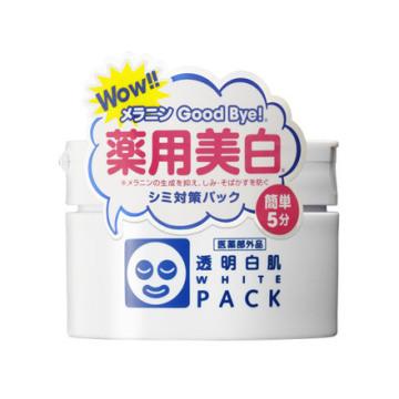 薬用ホワイトパックN / 130g 1