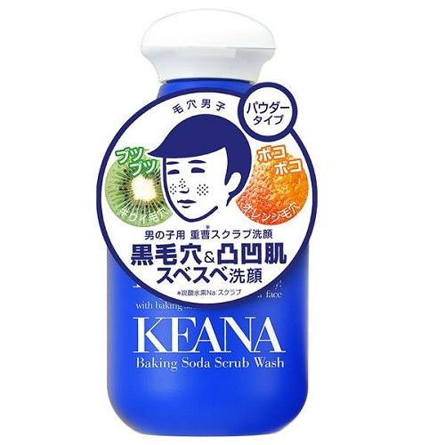 男の子用 重曹スクラブ洗顔 / 100g