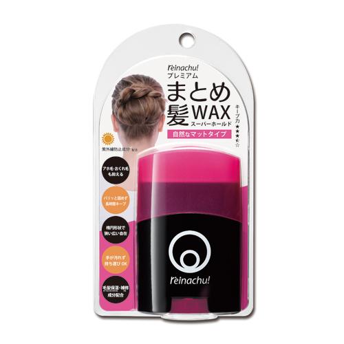 プレミアムまとめ髪WAX / 自然なマット / 15g