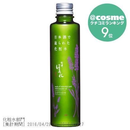 会津ほまれ化粧水 / 200ml