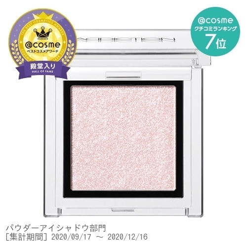 ザ アイシャドウ / 35 Pink Python (P) ピンクパイソン / 1g