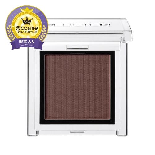 ザ アイシャドウ / 64 Chocolat (M) ショコラ / 1g