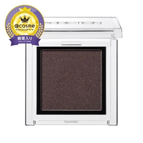 ザ アイシャドウ / 77 Chocolate High (P) チョコレート ハイ / 1g