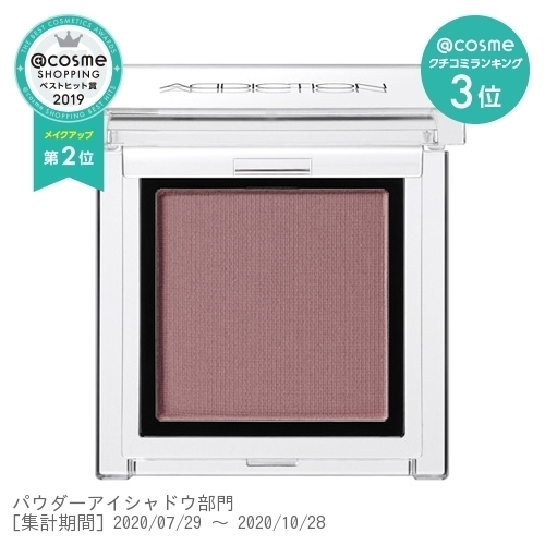 ザ アイシャドウ / 81 Londolozi (M) ロンドロジー / 1g