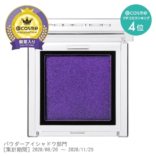ザ アイシャドウ / 95 Color Purple (ME) カラーパープル / 1g