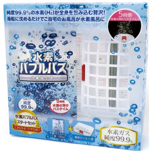 水素バブルバス スタートセット / 1袋(30g)+専用ケース